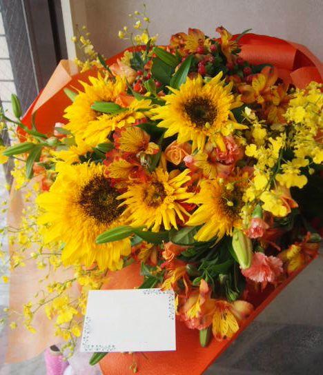 花ギフト|フラワーギフト|誕生日 花|カノシェ話題|スタンド花|ウエディングブーケ|花束|花屋|48205