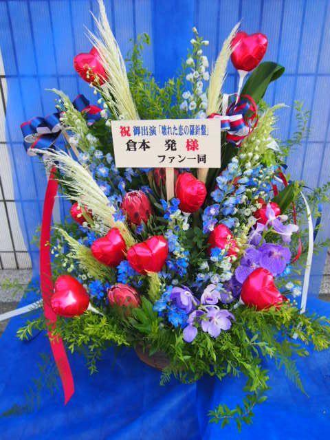 花ギフト|フラワーギフト|誕生日 花|カノシェ話題|スタンド花|ウエディングブーケ|花束|花屋|49719