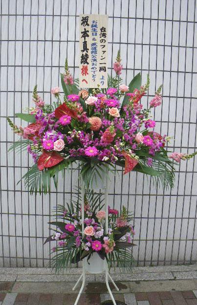花ギフト|フラワーギフト|誕生日 花|カノシェ話題|スタンド花|ウエディングブーケ|花束|花屋|2段ピンク