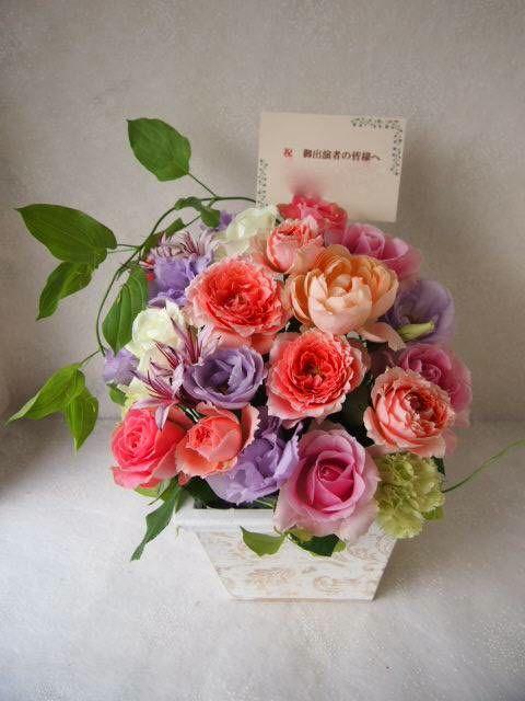 花ギフト|フラワーギフト|誕生日 花|カノシェ話題|スタンド花|ウエディングブーケ|花束|花屋|57667