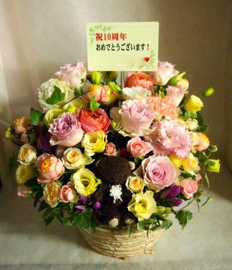 花ギフト|フラワーギフト|誕生日 花|カノシェ話題|スタンド花|ウエディングブーケ|花束|花屋|43238