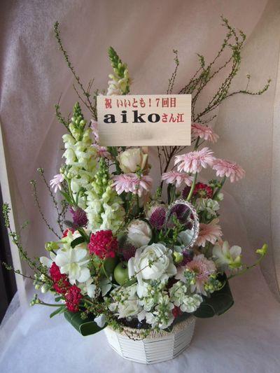 花ギフト|フラワーギフト|誕生日 花|カノシェ話題|スタンド花|ウエディングブーケ|花束|花屋|38521