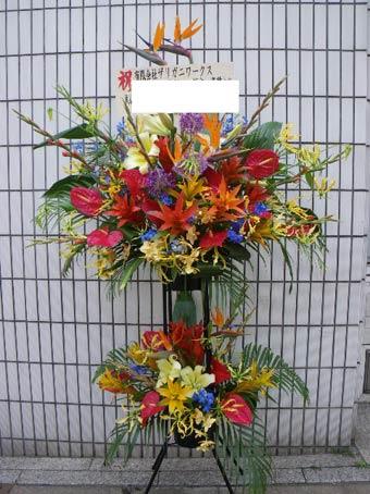 花ギフト|フラワーギフト|誕生日 花|カノシェ話題|スタンド花|ウエディングブーケ|花束|花屋|guzumania