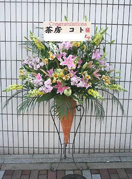 花ギフト フラワーギフト 誕生日 花 カノシェ話題 スタンド花 ウエディングブーケ 花束 花屋 コーン y
