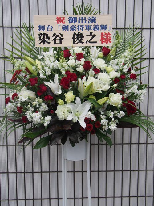 秋〜冬(10月11月12月)のスタンド花|スタンドフラワー カノシェ59888(1)