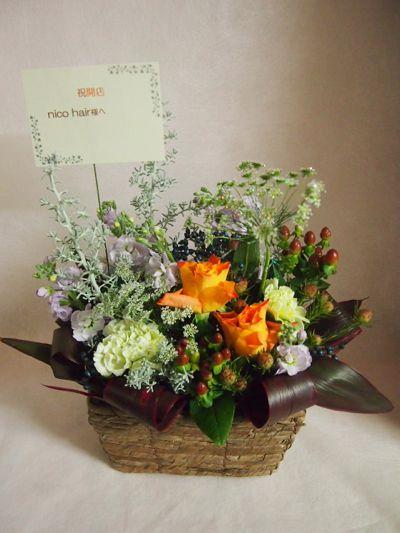 花ギフト|フラワーギフト|誕生日 花|カノシェ話題|スタンド花|ウエディングブーケ|花束|花屋|37101