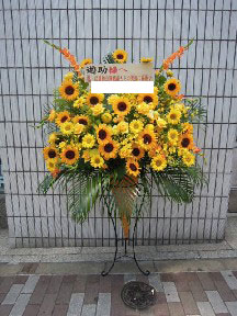 花ギフト フラワーギフト 誕生日 花 カノシェ話題 スタンド花 ウエディングブーケ 花束 花屋 ヒマワリコーン16341