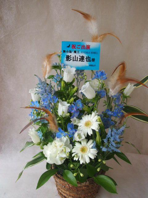 花ギフト|フラワーギフト|誕生日 花|カノシェ話題|スタンド花|ウエディングブーケ|花束|花屋|47391