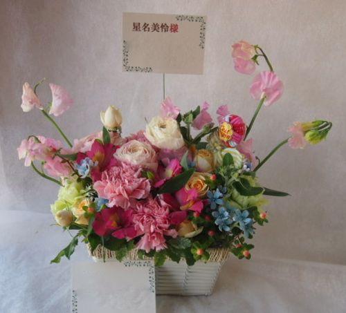 花ギフト|フラワーギフト|誕生日 花|カノシェ話題|スタンド花|ウエディングブーケ|花束|花屋|46365