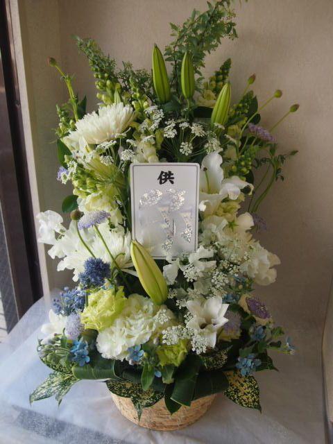 花ギフト|フラワーギフト|誕生日 花|カノシェ話題|スタンド花|ウエディングブーケ|花束|花屋|54449