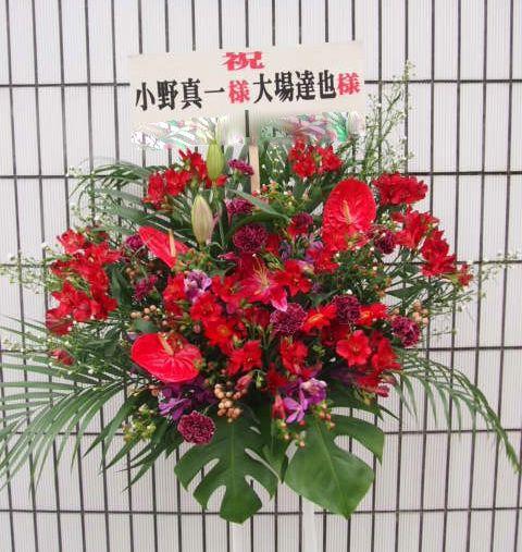 花ギフト|フラワーギフト|誕生日 花|カノシェ話題|スタンド花|ウエディングブーケ|花束|花屋|56117