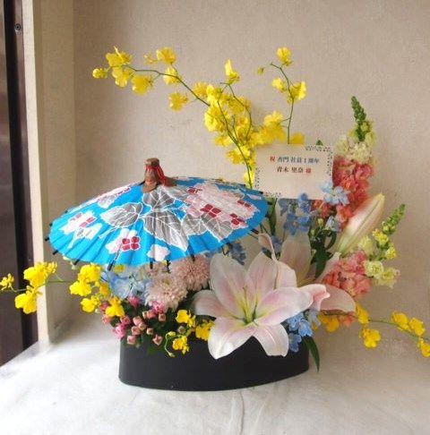 花ギフト|フラワーギフト|誕生日 花|カノシェ話題|スタンド花|ウエディングブーケ|花束|花屋|48058