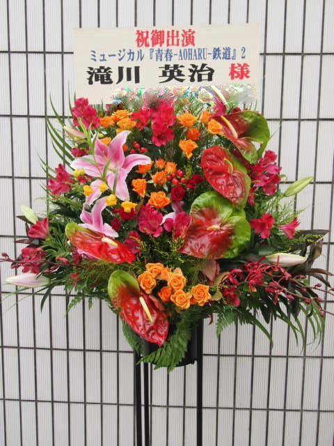 秋〜冬(10月11月12月)のスタンド花|スタンドフラワー カノシェ59432