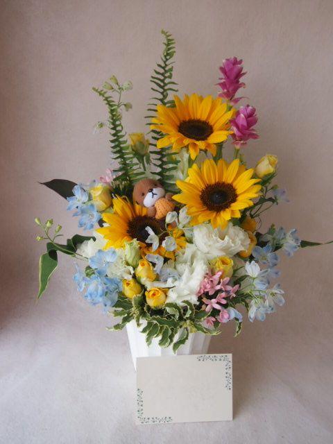 花ギフト|フラワーギフト|誕生日 花|カノシェ話題|スタンド花|ウエディングブーケ|花束|花屋|41117