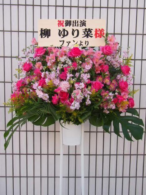 花ギフト|フラワーギフト|誕生日 花|カノシェ話題|スタンド花|ウエディングブーケ|花束|花屋|アクアスタジオ