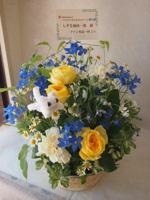 花ギフト|フラワーギフト|誕生日 花|カノシェ話題|スタンド花|ウエディングブーケ|花束|花屋|47326