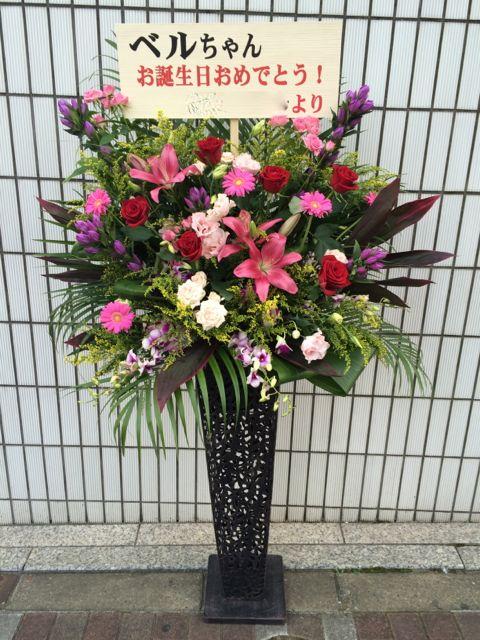 花ギフト|フラワーギフト|誕生日 花|カノシェ話題|スタンド花|ウエディングブーケ|花束|花屋|IMG_6058
