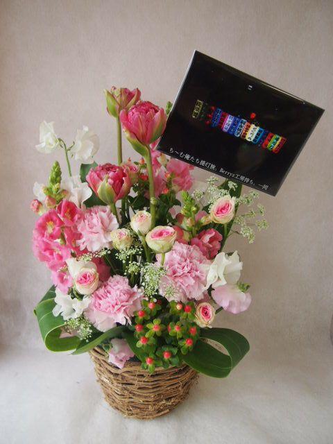 花ギフト|フラワーギフト|誕生日 花|カノシェ話題|スタンド花|ウエディングブーケ|花束|花屋|ベリーズ工房様へ