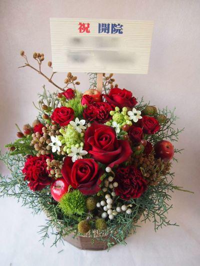 花ギフト|フラワーギフト|誕生日 花|カノシェ話題|スタンド花|ウエディングブーケ|花束|花屋|37196