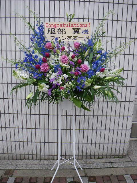 花ギフト|フラワーギフト|誕生日 花|カノシェ話題|スタンド花|ウエディングブーケ|花束|花屋|青紫