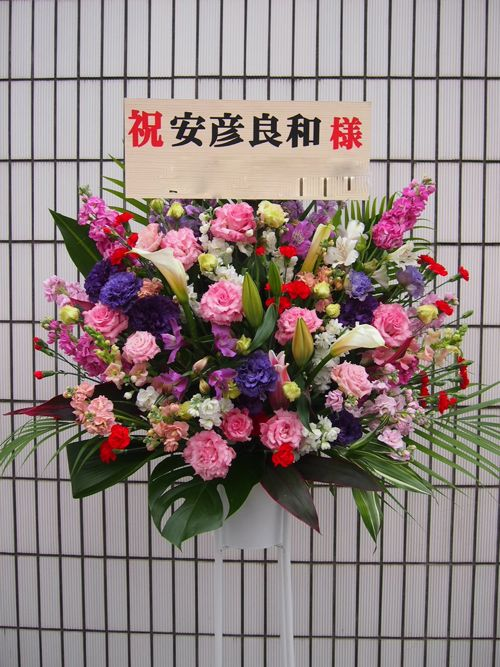 スタンド花|スタンドフラワー|フラスタ|カノシェ様(1)
