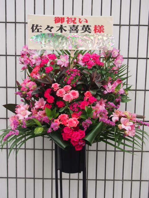 花ギフト|フラワーギフト|誕生日 花|カノシェ話題|スタンド花|ウエディングブーケ|花束|花屋|54664