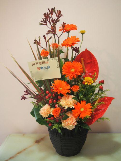 花ギフト|フラワーギフト|誕生日 花|カノシェ話題|スタンド花|ウエディングブーケ|花束|花屋|55735