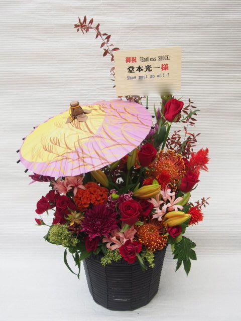 花ギフト|フラワーギフト|誕生日 花|カノシェ話題|スタンド花|ウエディングブーケ|花束|花屋|51077