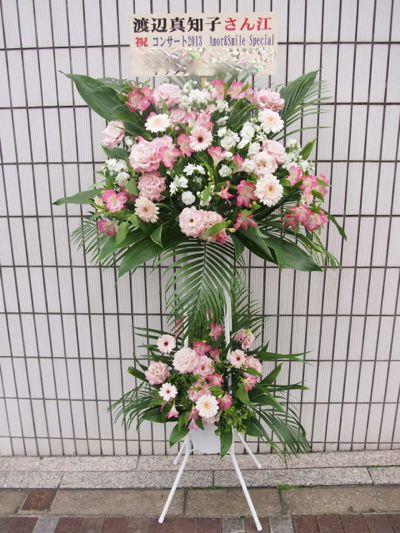 花ギフト|フラワーギフト|誕生日 花|カノシェ話題|スタンド花|ウエディングブーケ|花束|花屋|36554