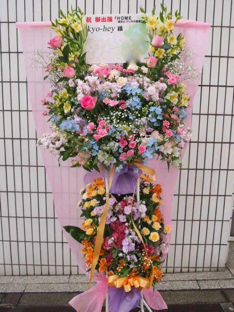 花ギフト|フラワーギフト|誕生日 花|カノシェ話題|スタンド花|ウエディングブーケ|花束|花屋|51917