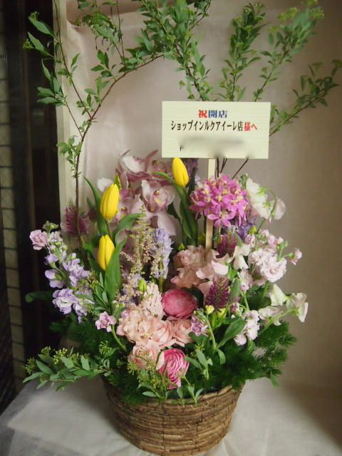 花ギフト|フラワーギフト|誕生日 花|カノシェ話題|スタンド花|ウエディングブーケ|花束|花屋|46918