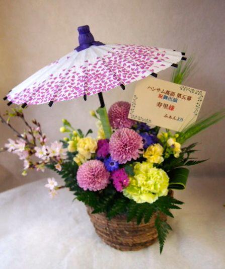 花ギフト|フラワーギフト|誕生日 花|カノシェ話題|スタンド花|ウエディングブーケ|花束|花屋|46164(1)