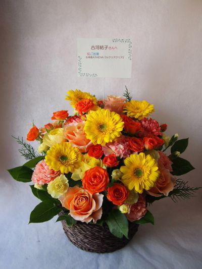 花ギフト|フラワーギフト|誕生日 花|カノシェ話題|スタンド花|ウエディングブーケ|花束|花屋|37289