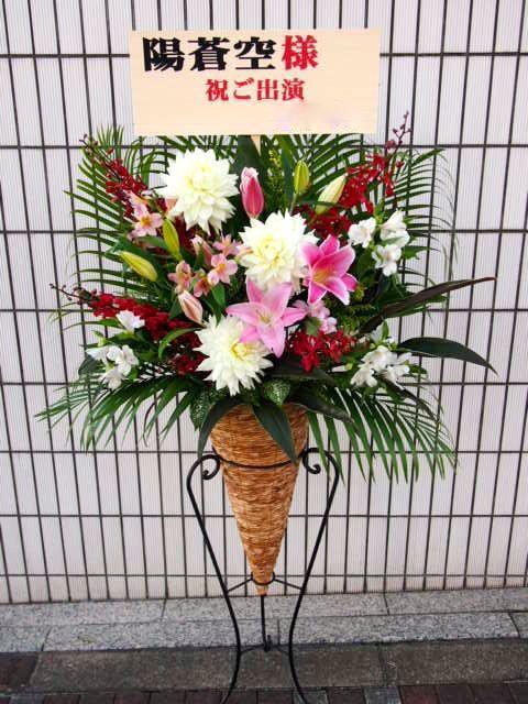 花ギフト|フラワーギフト|誕生日 花|カノシェ話題|スタンド花|ウエディングブーケ|花束|花屋|52919