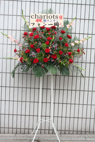 花ギフト|フラワーギフト|誕生日 花|カノシェ話題|スタンド花|ウエディングブーケ|花束|花屋|akabara