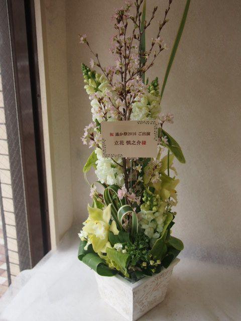 花ギフト|フラワーギフト|誕生日 花|カノシェ話題|スタンド花|ウエディングブーケ|花束|花屋|54611