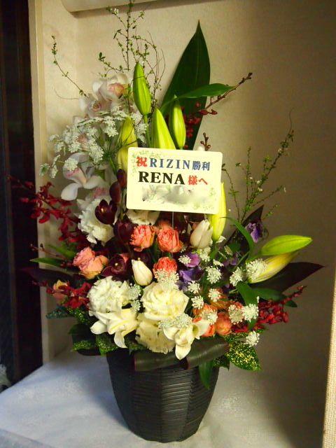 花ギフト|フラワーギフト|誕生日 花|カノシェ話題|スタンド花|ウエディングブーケ|花束|花屋|52944