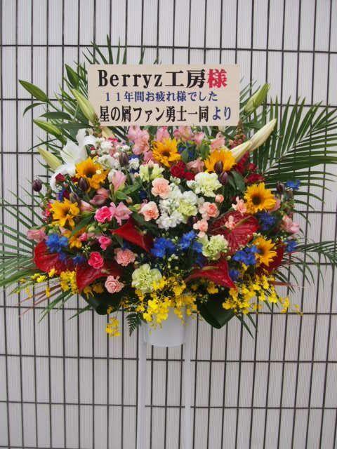 花ギフト|フラワーギフト|誕生日 花|カノシェ話題|スタンド花|ウエディングブーケ|花束|花屋|3/3_3(1)