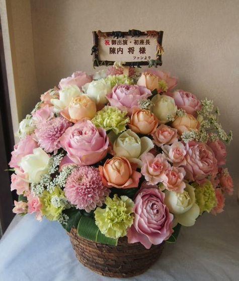 花ギフト|フラワーギフト|誕生日 花|カノシェ話題|スタンド花|ウエディングブーケ|花束|花屋|53421