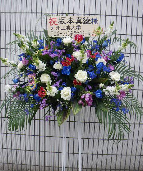 花ギフト|フラワーギフト|誕生日 花|カノシェ話題|スタンド花|ウエディングブーケ|花束|花屋|青ばら