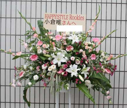 花ギフト フラワーギフト 誕生日 花 カノシェ話題 スタンド花 ウエディングブーケ 花束 花屋 pinkstand