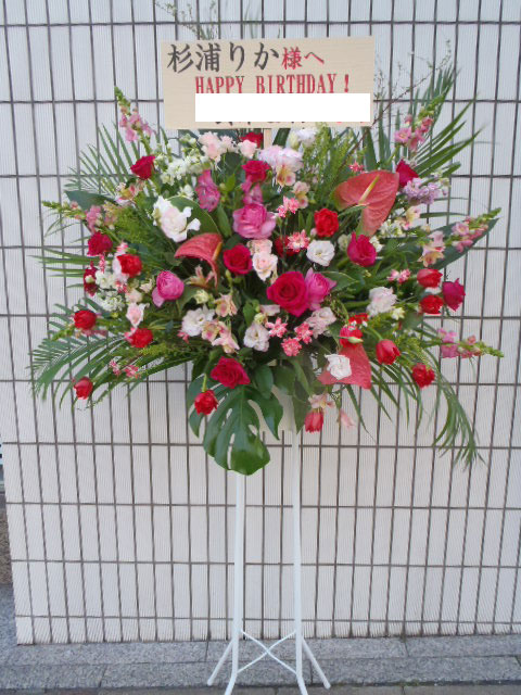 花ギフト|フラワーギフト|誕生日 花|カノシェ話題|スタンド花|ウエディングブーケ|花束|花屋|koji-st