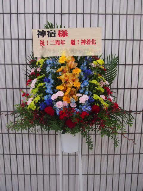 恵比寿リキットルーム|秋のスタンド花(9月10月)|フラワースタンド スタンド花 カノシェ