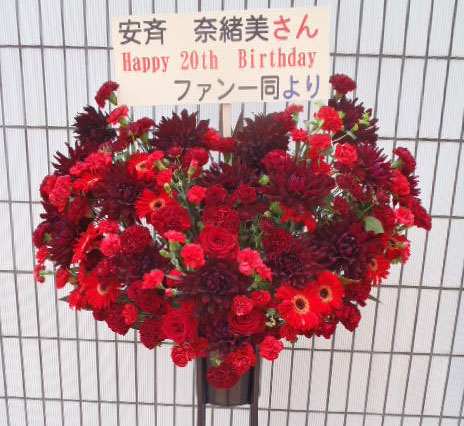 花ギフト|フラワーギフト|誕生日 花|カノシェ話題|スタンド花|ウエディングブーケ|花束|花屋|新宿BLAZE