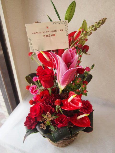 花ギフト|フラワーギフト|誕生日 花|カノシェ話題|スタンド花|ウエディングブーケ|花束|花屋|53692