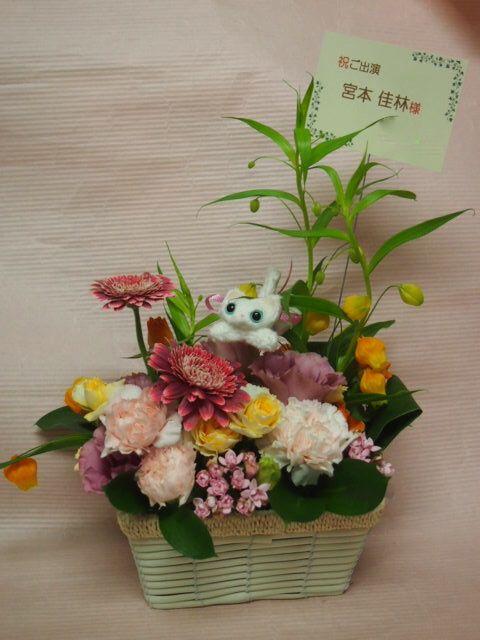 花ギフト|フラワーギフト|誕生日 花|カノシェ話題|スタンド花|ウエディングブーケ|花束|花屋|43998