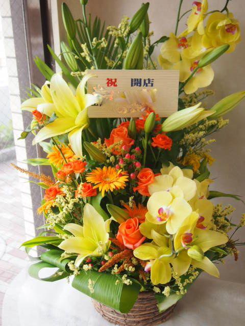 花ギフト|フラワーギフト|誕生日 花|カノシェ話題|スタンド花|ウエディングブーケ|花束|花屋|42097