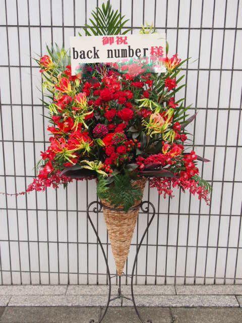 花ギフト|フラワーギフト|誕生日 花|カノシェ話題|スタンド花|ウエディングブーケ|花束|花屋|52431(1)