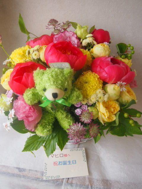 花ギフト|フラワーギフト|誕生日 花|カノシェ話題|スタンド花|ウエディングブーケ|花束|花屋|48435