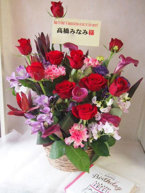 花ギフト|フラワーギフト|誕生日 花|カノシェ話題|スタンド花|ウエディングブーケ|花束|花屋|46983